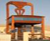 Hace diez años se inició la construcción de la  silla más grande del mundo.